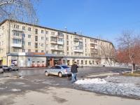 Verkhnyaya Pyshma, Lenin st, house 101. Apartment house