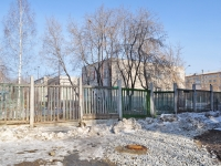 Verkhnyaya Pyshma, nursery school №28, Серебряное копытце, Lenin st, house 103А