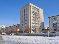 Verkhnyaya Pyshma, Lenin st, house 103. Apartment house