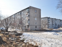 Verkhnyaya Pyshma, Lenin st, house 105Б. Apartment house