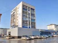 Verkhnyaya Pyshma, Lenin st, 房屋 109. 公寓楼