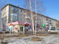 Верхняя Пышма, улица Ленина, дом 111. многоквартирный дом