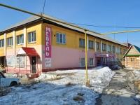 Verkhnyaya Pyshma, Lenin st, 房屋 113Б. 商店