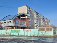Verkhnyaya Pyshma, Lenin st, house 113. Apartment house
