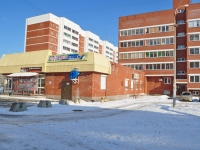 Verkhnyaya Pyshma, Lenin st, house 125Г. Apartment house with a store on the ground-floor