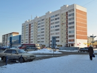 Verkhnyaya Pyshma, Lenin st, house 125. Apartment house