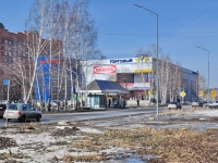 Verkhnyaya Pyshma, shopping center ГОРОД VIP, Lenin st, house 127