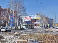 Верхняя Пышма, Ленина ул, дом 127