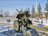 Верхняя Пышма, монумент Гаубица 1938гулица Ленина, монумент Гаубица 1938г