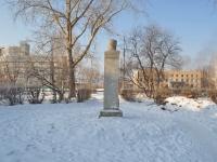 Verkhnyaya Pyshma, monument П.И. ЧайковскомуLenin st, monument П.И. Чайковскому