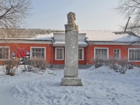 neighbour house: st. Lenin. monument П.И. Чайковскому