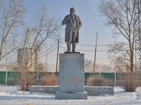 Верхняя Пышма, улица Ленина. памятник В.И. Ленину