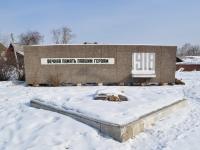 соседний дом: ул. Советская. памятник героям гражданской войны