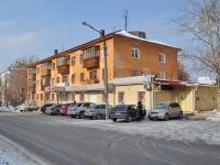 Verkhnyaya Pyshma, Spitsyn st, 房屋 2. 公寓楼