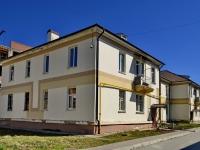 Верхняя Пышма, улица Спицына, дом 1. многоквартирный дом
