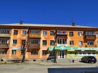 Верхняя Пышма, улица Спицына, дом 2. многоквартирный дом