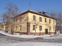 Верхняя Пышма, Калинина ул, дом 21
