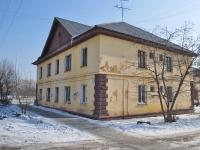 Verkhnyaya Pyshma, Kalinin st, house 21. Apartment house