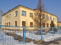 "Верхняя Пышма, улица Калинина, дом 54А. детский сад №34, ""Аленушка"""