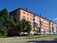 Verkhnyaya Pyshma, Kalinin st, house 64. Apartment house
