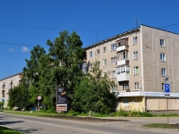 Verkhnyaya Pyshma, Kalinin st, house 66. Apartment house