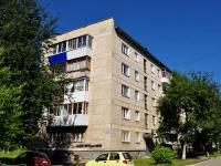 Verkhnyaya Pyshma, Kalinin st, 房屋 66А. 公寓楼