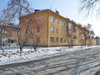 Verkhnyaya Pyshma, Mendeleev st, house 1. Apartment house