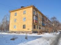 Verkhnyaya Pyshma, Mendeleev st, house 1. Apartment house