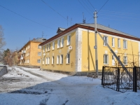 neighbour house: st. Mendeleev, house 3. Apartment house