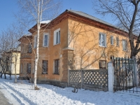 Verkhnyaya Pyshma, Mendeleev st, house 11. Apartment house