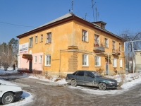 Verkhnyaya Pyshma, Mendeleev st, house 19. Apartment house