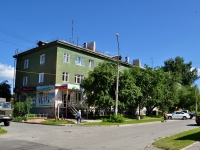 Верхняя Пышма, Менделеева ул, дом 4