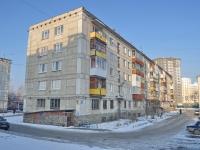 Верхняя Пышма, Свердлова ул, дом 2