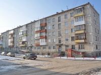 Verkhnyaya Pyshma, Sverdlov st, house 2. Apartment house
