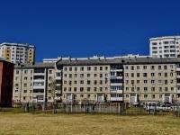 Верхняя Пышма, улица Свердлова, дом 4. многоквартирный дом