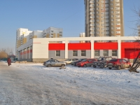 Верхняя Пышма, улица Свердлова. строящееся здание