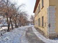 Верхняя Пышма, улица Уральских рабочих, дом 1. многоквартирный дом