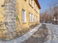 Верхняя Пышма, Уральских рабочих ул, дом 1