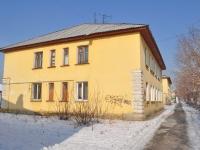 Верхняя Пышма, улица Уральских рабочих, дом 3. многоквартирный дом