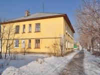 Verkhnyaya Pyshma, Uralskikh rabochikh st, house 5. Apartment house