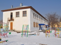 "neighbour house: st. Uralskikh rabochikh, house 7. nursery school №24, ""Малышок"""