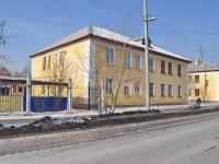 Верхняя Пышма, улица Уральских рабочих, дом 9. многоквартирный дом