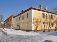 neighbour house: st. Uralskikh rabochikh, house 11. Apartment house