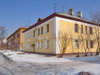 Верхняя Пышма, улица Уральских рабочих, дом 11. многоквартирный дом