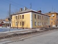 Verkhnyaya Pyshma, Uralskikh rabochikh st, 房屋 11. 公寓楼