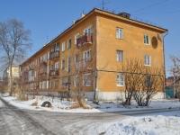 Верхняя Пышма, улица Уральских рабочих, дом 13. многоквартирный дом