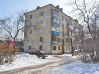 Verkhnyaya Pyshma, Uralskikh rabochikh st, house 15. Apartment house