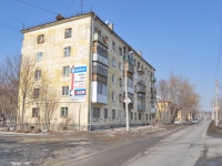 Верхняя Пышма, улица Уральских рабочих, дом 15. многоквартирный дом