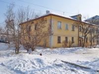 Верхняя Пышма, улица Уральских рабочих, дом 17. многоквартирный дом