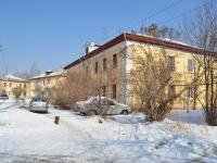 Верхняя Пышма, улица Уральских рабочих, дом 19. многоквартирный дом